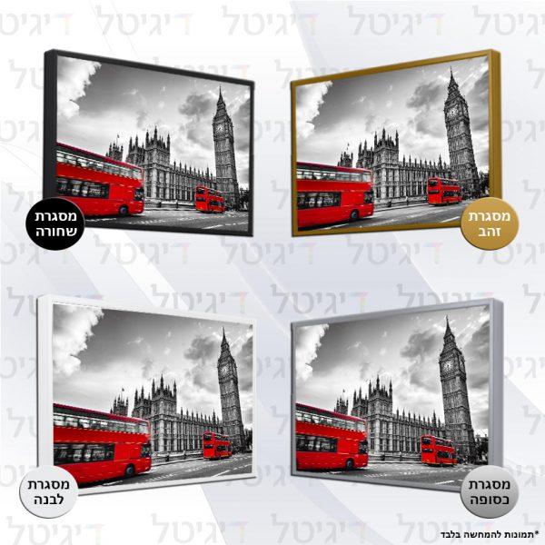 לונדון שחור לבן אדום
