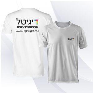 הדפסה על חולצת דרייפיט עם לוגו מיתוג
