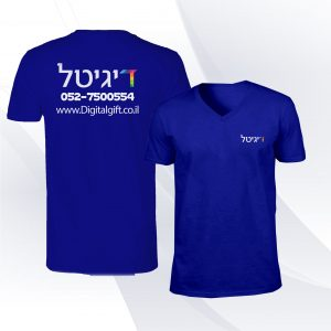 הדפסה על חולצת וי עם לוגו מיתוג
