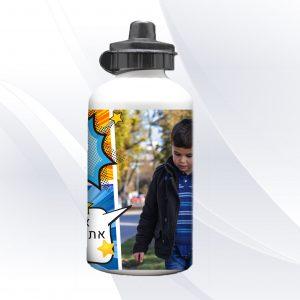 בקבוק שתייה מעוצב קומיקס בעיצוב אישי עם שם