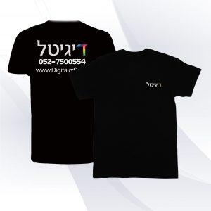 הדפסה על חולצה עם לוגו מיתוג