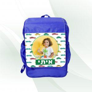 תיק ילדים עם הדפסה שם אישי בעיצוב אישי