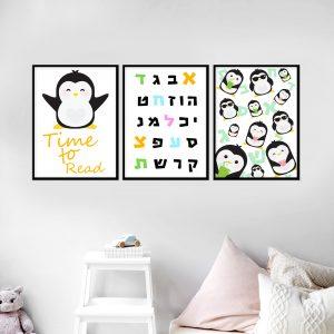 סט תמונות - פינגווין לומד לקרואמעוצב לחדר, לעיצוב הבית על קיר בסלון