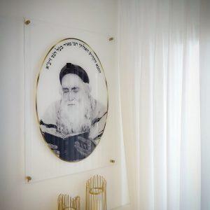 תמונת זכוכית רבי מאיר בעל הנס לסלון לעיצוב הבית