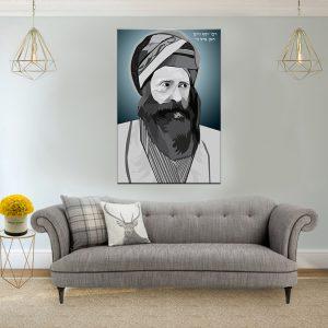 תמונת קנבס הבן איש חי לסלון לעיצוב הבית