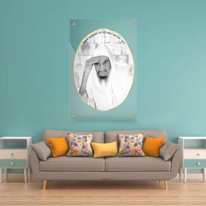 תמונת זכוכית - הבאבא סאלי לעיצוב הבית על קיר בסלון