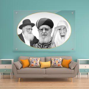 הרב יורם אברג'יל, הרב עובדיה, הרב באבאאלי