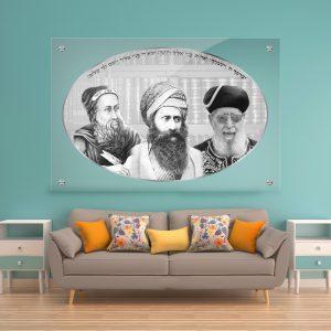 תמונת זכוכית - רבי שמעון בר יוחאי בן איש חי מרן עובדיה לעיצוב הבית על קיר בסלון