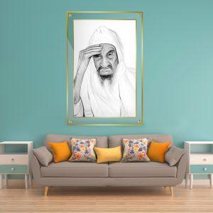 באבא סאלי מלבני זכוכית
