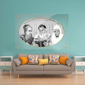 תמונת זכוכית הבאבא סאלי + רבי מאיר בעל הנס + שמעון בר יוחאי לעיצוב הבית על קיר בסלון
