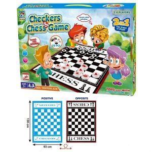 """משחק לגינה/חצר: שחמט/דמקה גדול – 93×130 ס""""מ (כלים שטוחים)"""